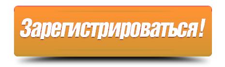 GIGI_REGISTRATION_SEMINAR_1-3.png